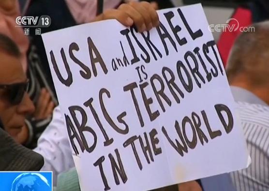 """""""包庇""""以色列到底?美决定关闭巴解组织驻华盛顿办事处"""