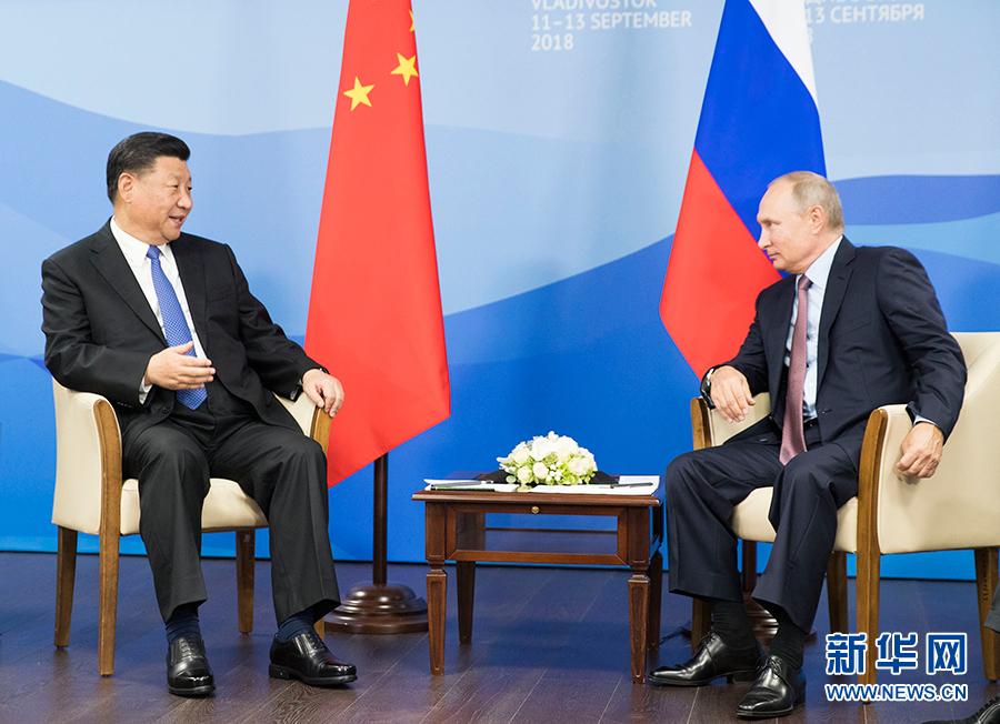 9月11日,国家主席习近平在符拉迪沃斯托克同俄罗斯总统普京举行会谈。新华社记者 黄敬文 摄