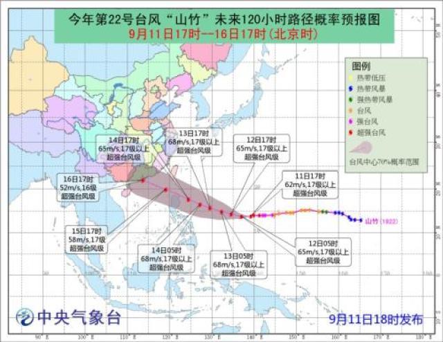 图片来源:中央气象台
