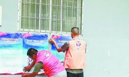 同安区工作人员张贴宣传扫黑除恶专项斗争海报。 (同安区扫黑办供图)