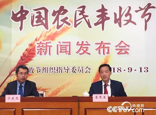 农业农村部:农民丰收节将引入全民购物节概念