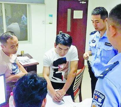 民警制定审讯方案