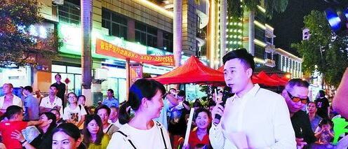 现场互动环节,市民积极参与。