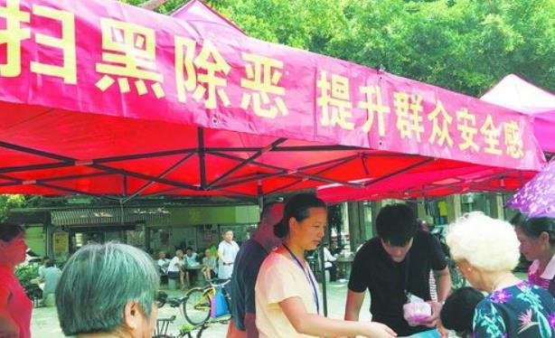 思明区在人口密集区域组织扫黑除恶广场宣传活动。