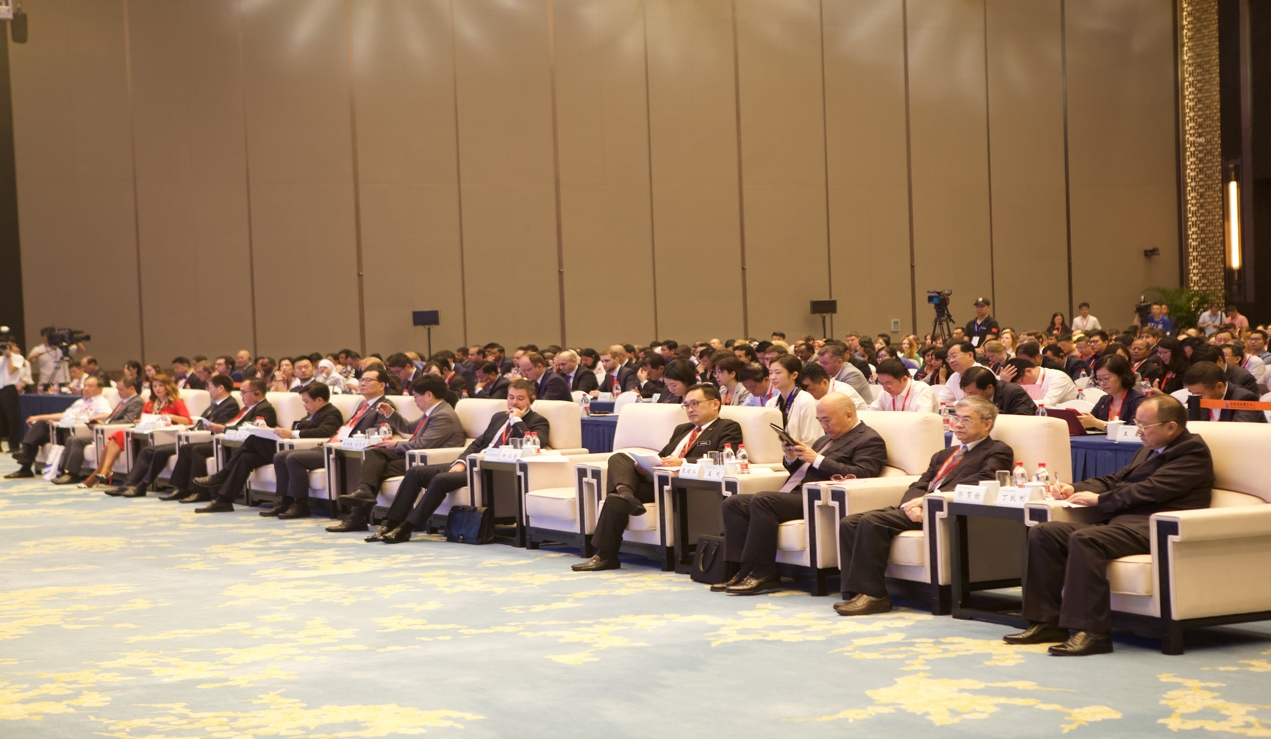 Organisation réussie de la première édition de la Conférence internationale sur l'économie numérique et la Route de la Soie numérique à Hangzhou