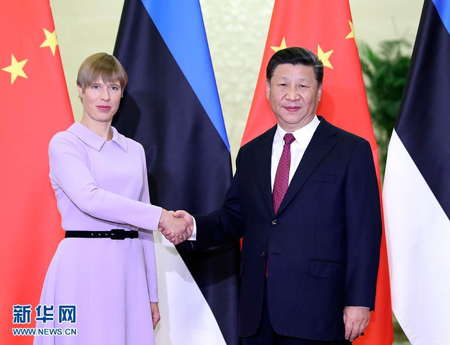 9月18日,国家主席习近平在北京人民大会堂会见来华出席夏季达沃斯论坛的爱沙尼亚总统卡柳莱德。 新华社记者丁林摄