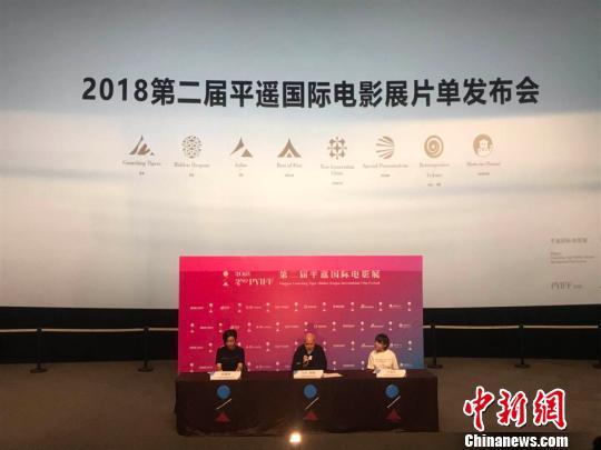 第二届平遥国际电影展公布片单近半数影片全球首映