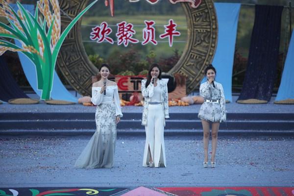 2018丰收中国-欢聚贞丰