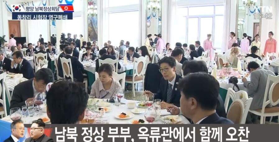 韩国电视画面截图