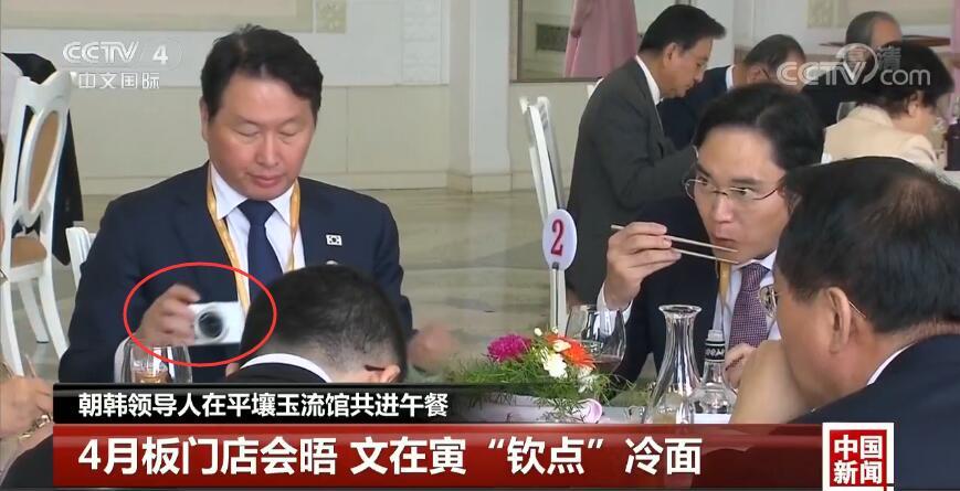 SK集团董事长崔泰源(左)和三星电子副会长李在镕(右)