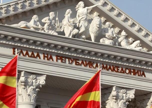马其顿法院驳回阻止改国名诉求:下周六公投改名