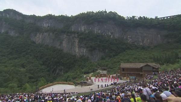 美丽中国乡村行:丰收中国——天地武隆