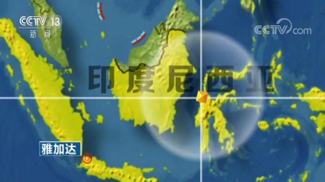 印尼强震引发海啸 已造成至少1人死亡、5人失踪和多人受伤