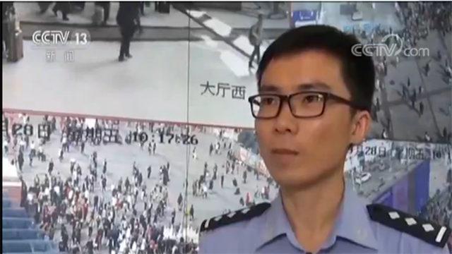 北京铁路公安处治安支队民警宋振远