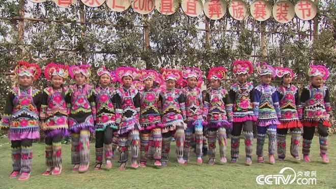 乡土:多彩中国 彝族风情 10月3日