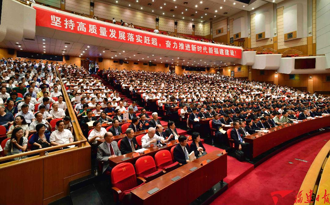 9月29日,中共福建省委十届六次全会在福州召开。