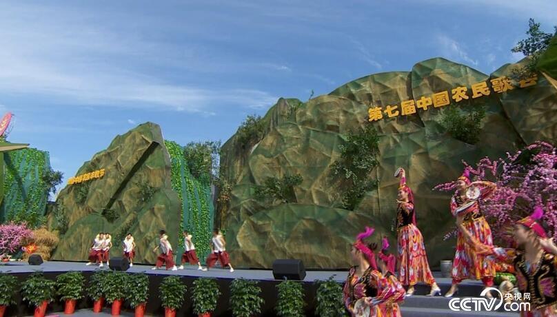 美丽中国乡村行:丰收中国--希望的田野 9月30日
