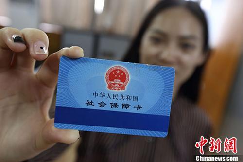 中国公布全国社保基金、养老基金税收优惠政策