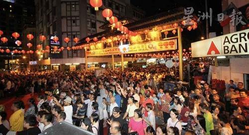 逾千人欢聚大马加雅街参与提灯游行 传承中华文化