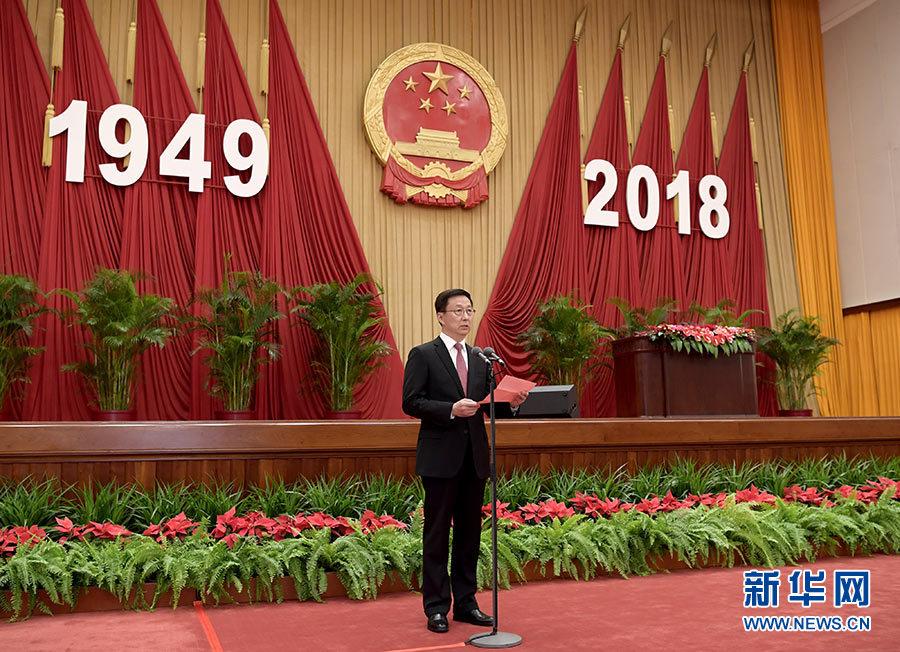 9月30日晚,国务院在北京人民大会堂举行国庆招待会,热烈庆祝中华人民共和国成立六十九周年。中共中央政治局常委、国务院副总理韩正主持招待会。