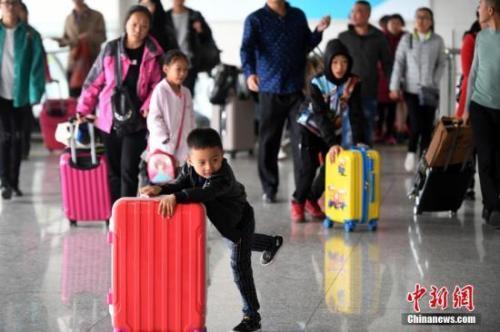 资料图:游客返程。中新社记者 李进红 摄