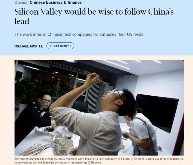 中国人内心的本质竞争力