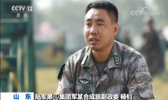 陆军第80集团军某合成旅副政委杨钊