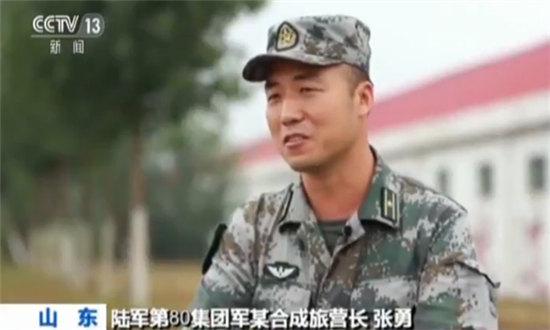 陆军第80集团军某合成旅营长张勇