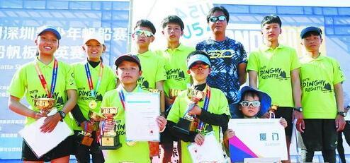 8名厦门帆船小将在深圳拿下34座奖杯中的7座