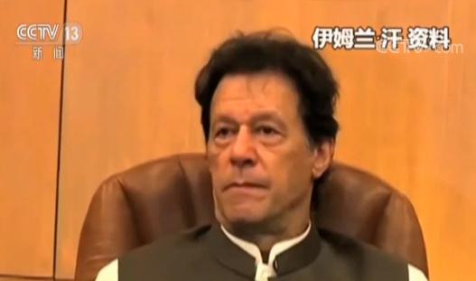中巴经济走廊建设 巴基斯坦总理尽快在相关框架下建设特区