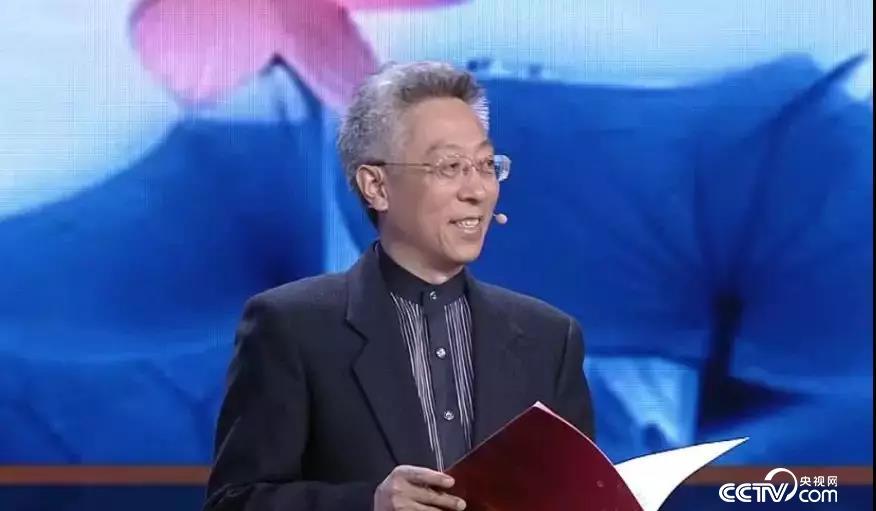 本期经典诵读人——中央广播电视总台主持人朱卫东