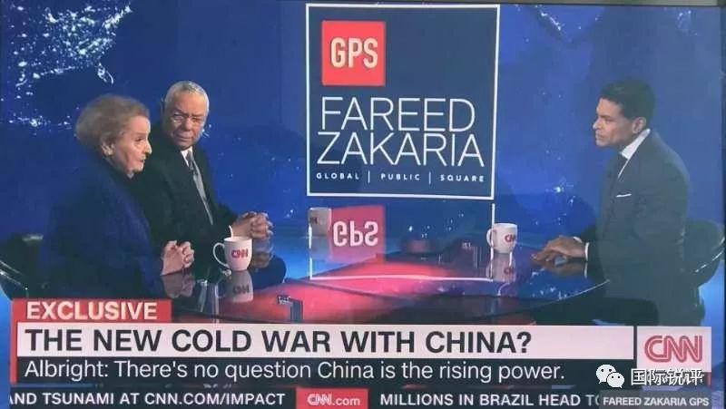 (两位美国前国务卿接受CNN采访视频截图 图自网络)