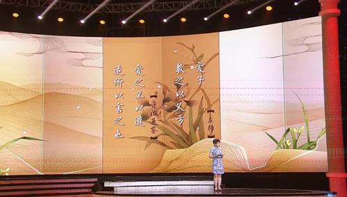 本期经典释义人——北京大学赵冬梅教授