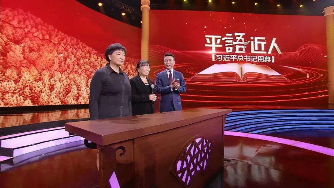 主持人康辉采访杨善洲的女儿杨惠兰和杨慧琴
