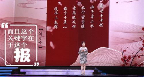 本期经典释义人——中南大学杨雨教授