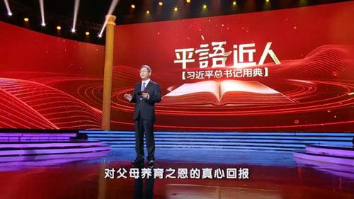 本期思想解读人——中共中央党校王杰教授