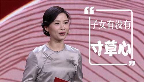 经典释义人——中南大学杨雨教授