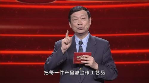 本期思想解读人——北京大学郭建宁教授