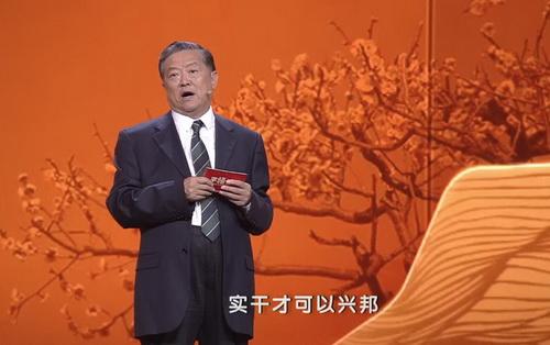经典释义人——中国人民大学毛佩琦教授