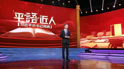 思想解读人——南京航空航天大学徐川