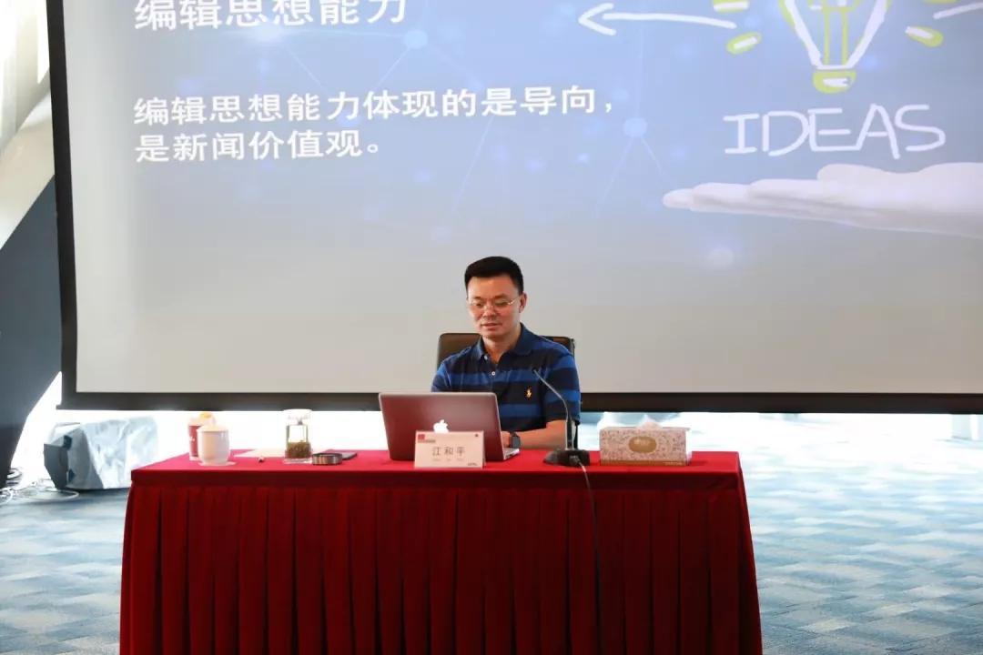 《讲好中国故事  发出中国声音》  央视新闻中心副主任兼外语频道总监  江和平