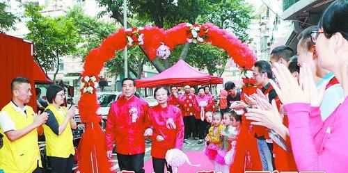 湖里区村里社区举办金婚庆典活动。