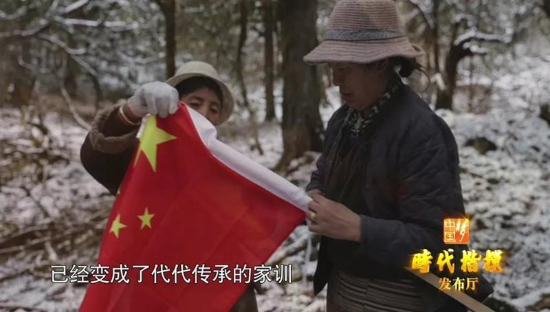 致敬!一家三代人,半个多世纪,守护着中国人口最少的乡,为了一个最神圣的承诺!