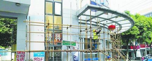 同安区第二轮城市立面改造工程全面开工。