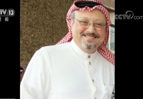 沙特�者之死引�l�L波 沙外交大臣卡舒吉之死是�乐劐e�`