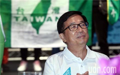 陈水扁(图片来源:台湾《联合报》)