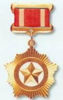 """朝鲜最高人民会议常任委员会颁发的""""金星奖章"""" (金,通径3.6cm)"""