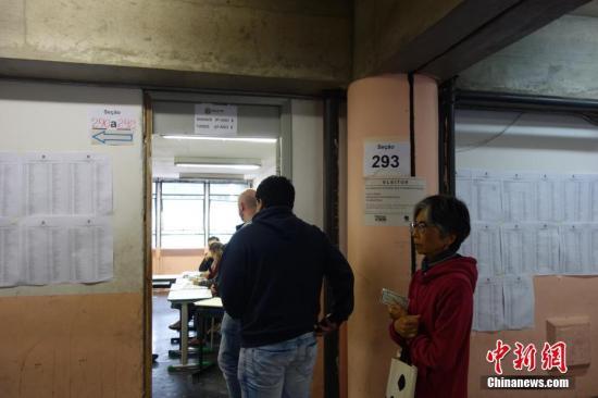 巴西大选引发选民心理焦虑 心理诊所门庭若市
