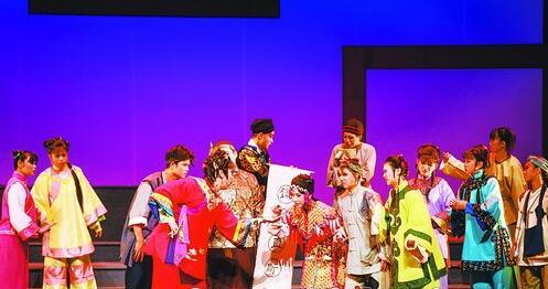 《阿搭嫂》演出中的一幕。