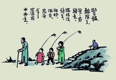 【情趣现实】丰子恺的漫画作品既贴近观象又充满v情趣艺境,伴随内衣秀情趣节性文化中原性文化图片